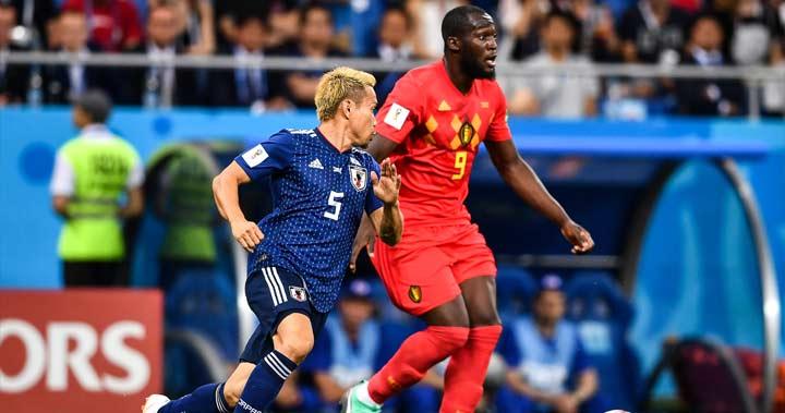 Speltips inför Belgien - Portugal 27 juni 2021